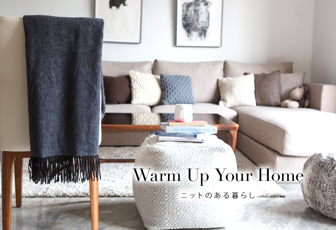 Warm Up Your Home